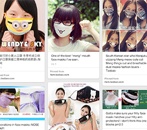 Fashion Face Masks:<br />A Pinterest Collection