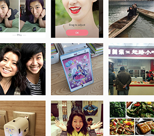 #CXinChina:<br />Instagram Field Notes